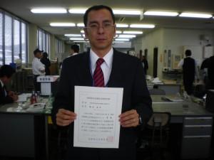 橋本検定員
