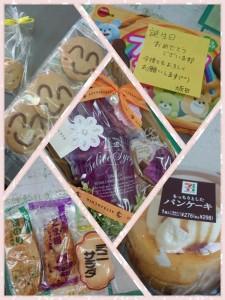 LINEcamera_share_2014-08-27-14-50-47