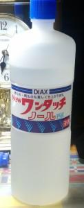 DSC_0647-2